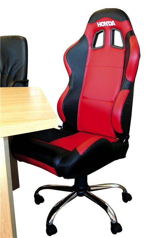 chaise baquet le monde de l a. Black Bedroom Furniture Sets. Home Design Ideas