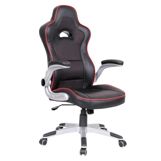 chaise bureau accoudoir le monde de l a. Black Bedroom Furniture Sets. Home Design Ideas