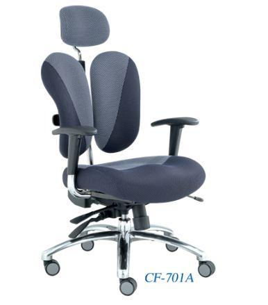 chaise ergonomique de bureau le monde de l a. Black Bedroom Furniture Sets. Home Design Ideas