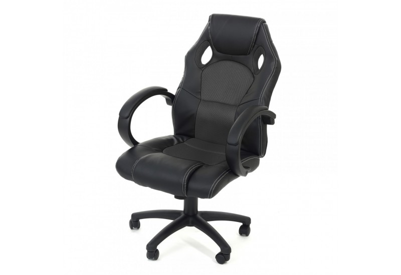 Fauteuil bureau geek le monde de l a - Solde chaise de bureau ...