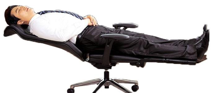Chaise fauteuil de bureau le monde de l a - Chaise confortable pour le dos ...
