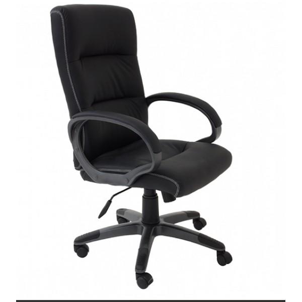 fauteuil bureau gamer le monde de l a. Black Bedroom Furniture Sets. Home Design Ideas